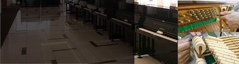 リニューアルピアノ・中古ピアノ