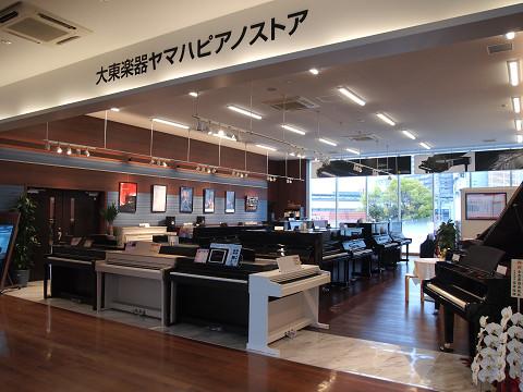 piano_shop-p