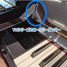 pianostore_topics14-2
