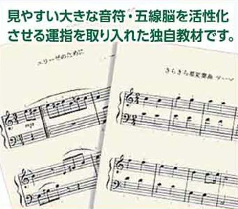 silverage_piano3