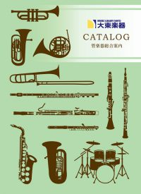wind_catalog